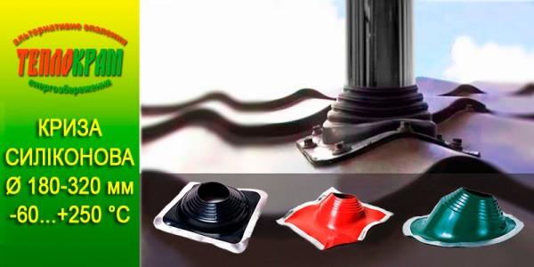 Как вывести дымоход через кровлю? - решение простое