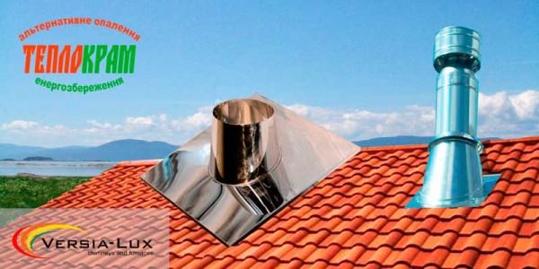 Все о металлических крызах