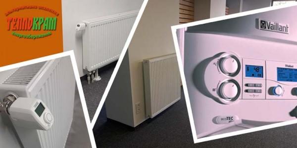 Отопление конденсационным газовым котлом Vaillant