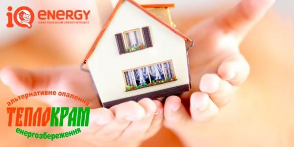 Экономьте на утеплении дома с программой IQ energy