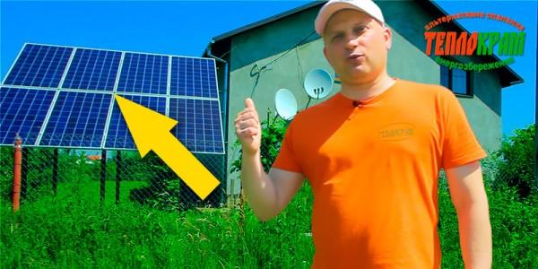 Нагрів води сонячними панелями і принцип їх роботи
