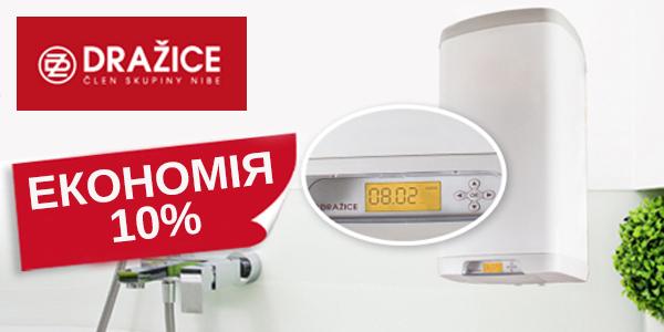 DRAZICE энергетическая эффективность>