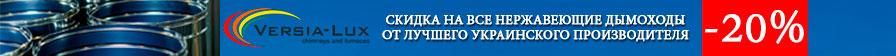 20191215-versia-aktsia-vb-ru
