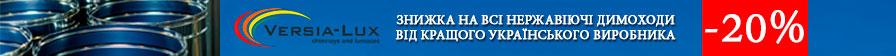 20191215-versia-aktsia-vb-ua