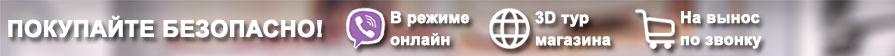 20200226_karantyn_vb_ru