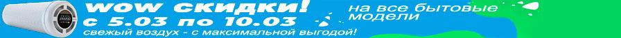 20210304-aktsia-prana-vb-ru
