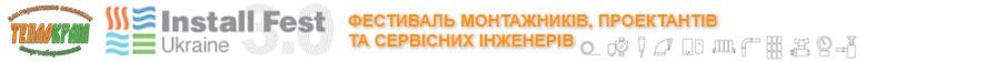 installfest-vb-ua